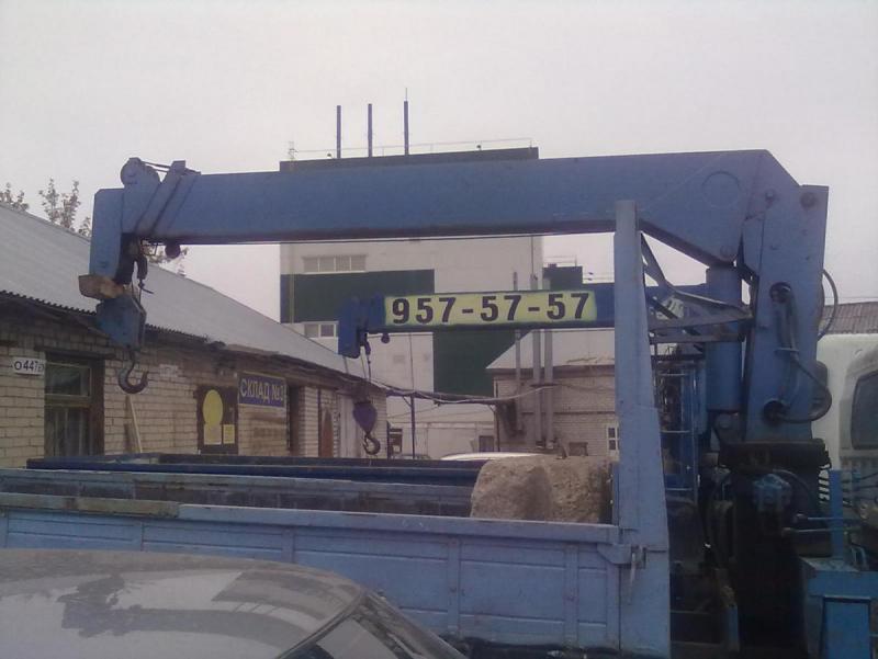post-1759-0-57544700-1430207541_thumb.jp