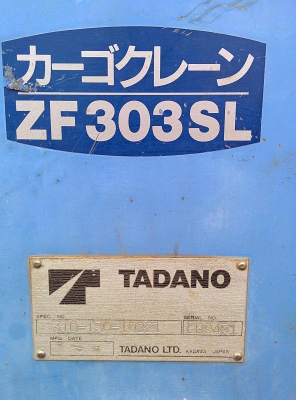 post-1183-0-31301000-1419166042_thumb.jp