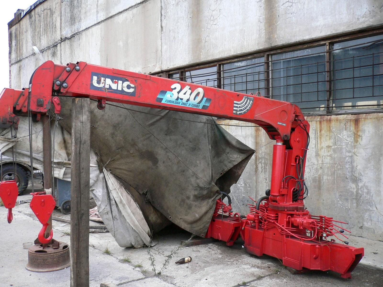 UNIC 340 Turbo