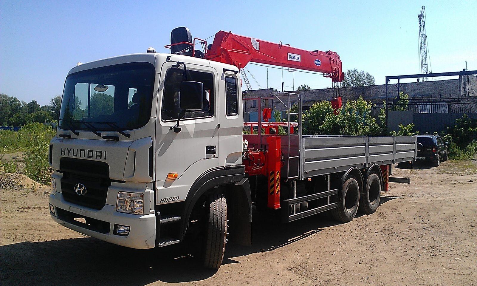Hyundai HD260 с Kanglim 2055H