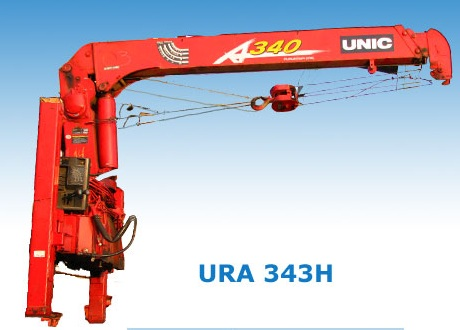 URA343H.jpg