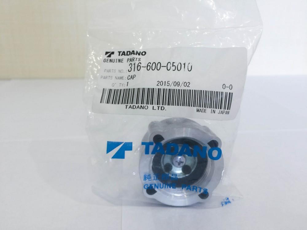 крышка гидробака Tadano (1).jpg