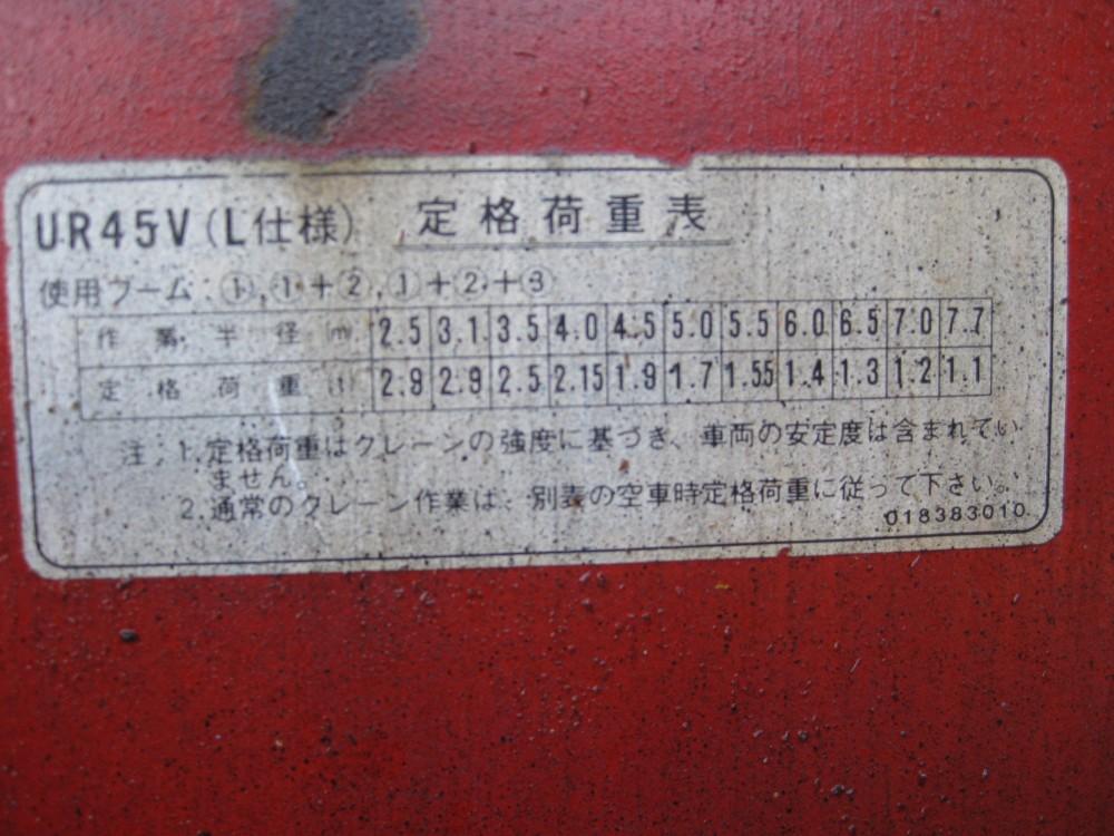 UR45V(L).JPG