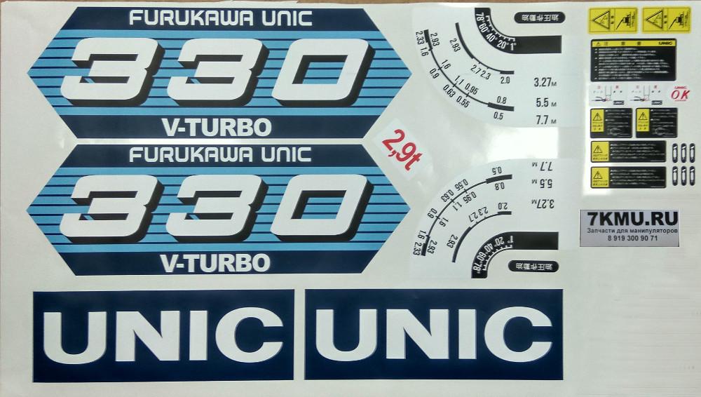 unic_330.JPG.36be102fe865c966f8c74f5d05a940e9.JPG