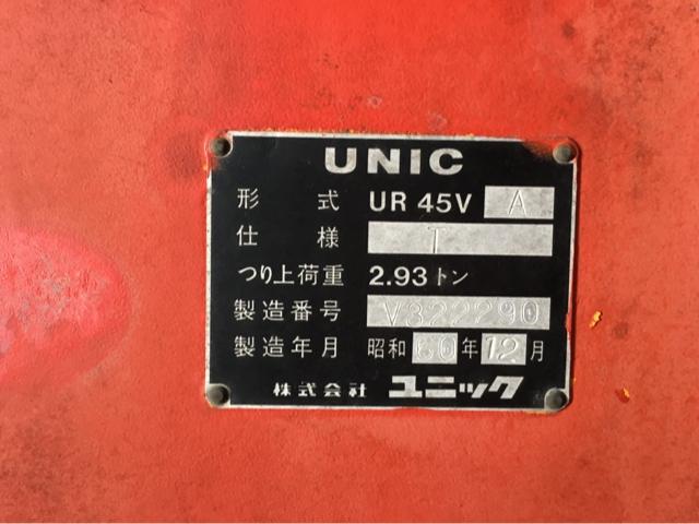 UR 45V (1).jpg