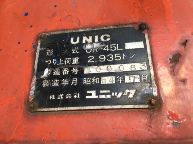2. UR45L № 400063 (5).jpg