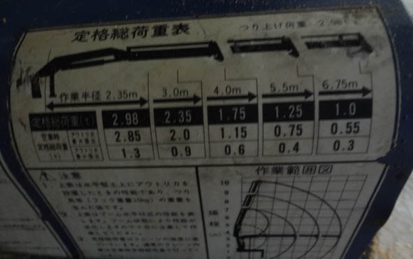 TF760-1.JPG