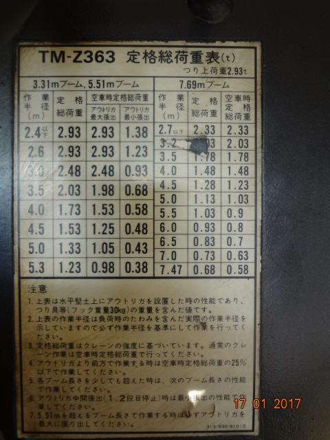 Z363.JPG