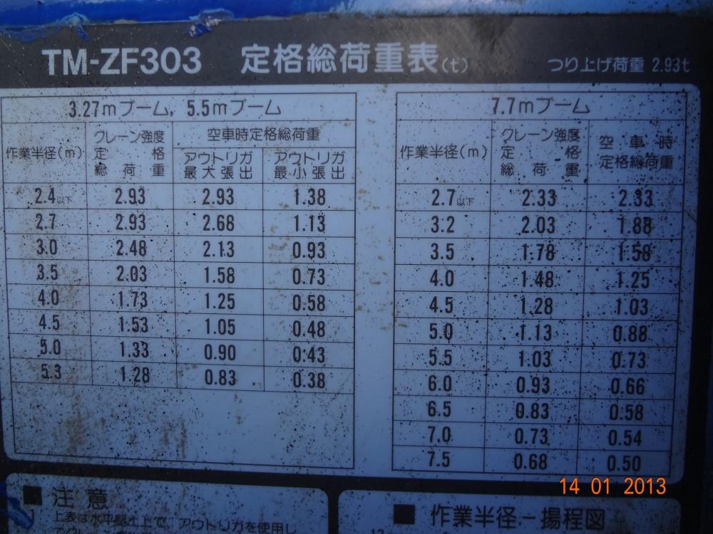 ZF303.JPG