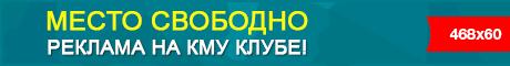 advertisement_alt