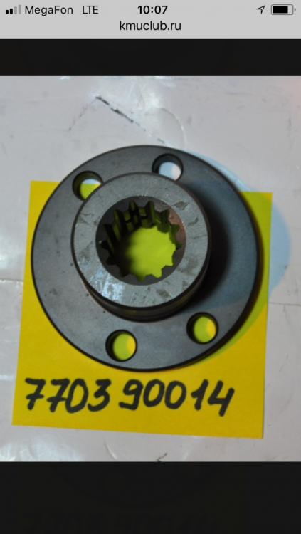 E7BDC242-4D68-4A4C-99AF-B3EE957FE7C2.png