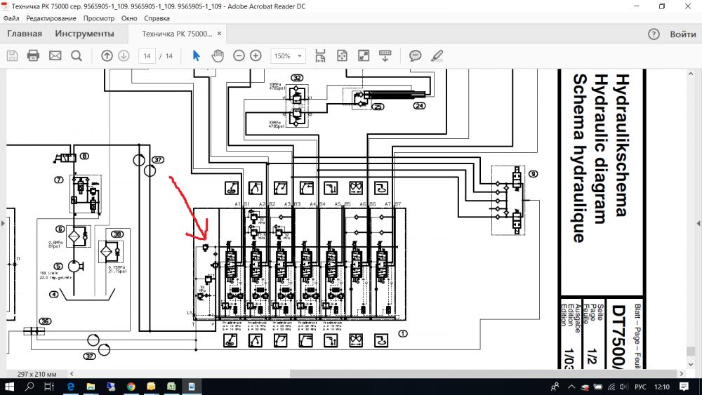 Схема месторасположения клапана.png
