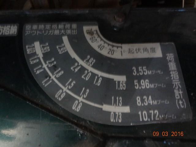 DSC04624.JPG