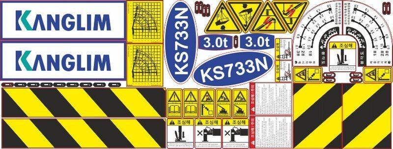 1123782171_KanglimKS733N.jpg.17f4162e28a37e21c8a0f4ad03d11b86.jpg