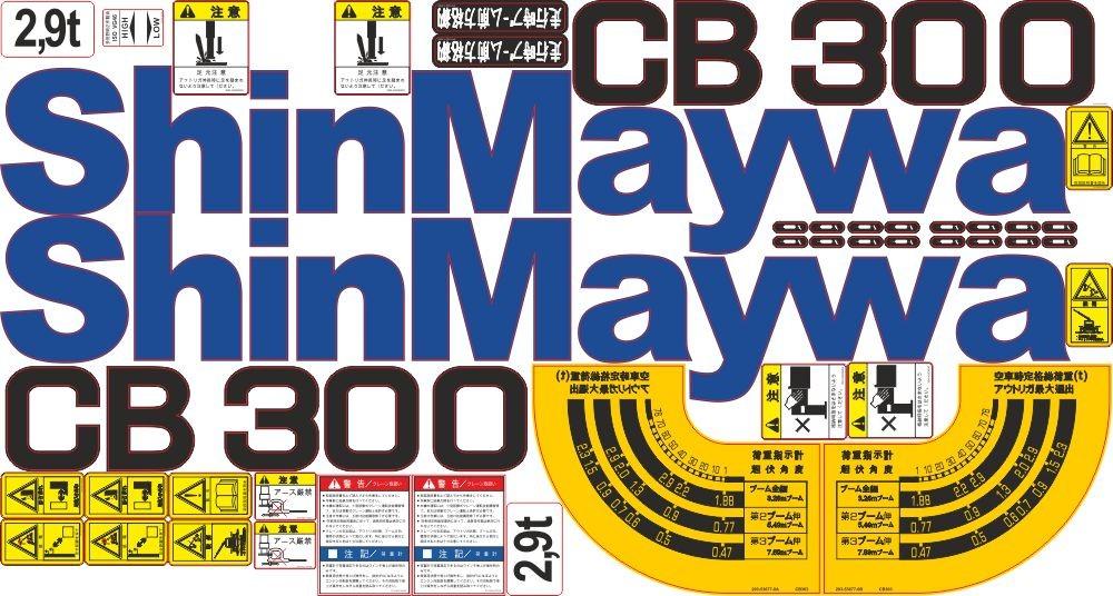 1990327617_SHIN_MAYWA_SB300_3.jpg.69058d4efb7299b15274105025f49712.jpg