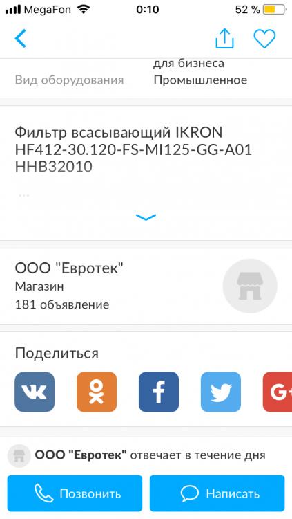 AC2C5A95-9A46-46B1-94EC-5901B1BFE860.png