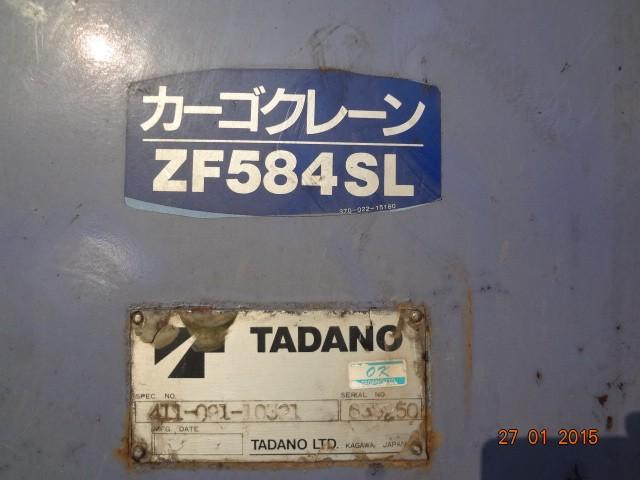 ZF584SL (1).JPG
