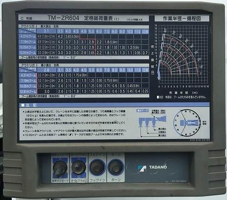 ZR604.jpg