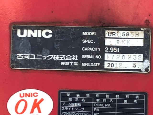 o0806322.JPG