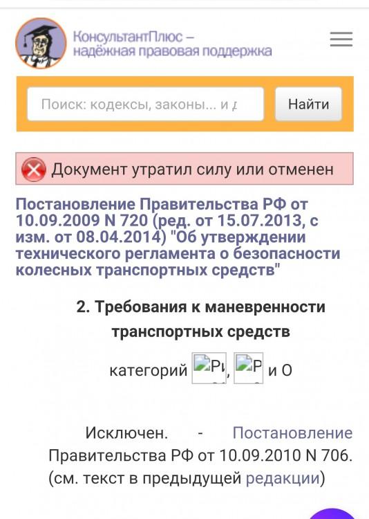 Screenshot_2019-03-08-16-28-26.jpg