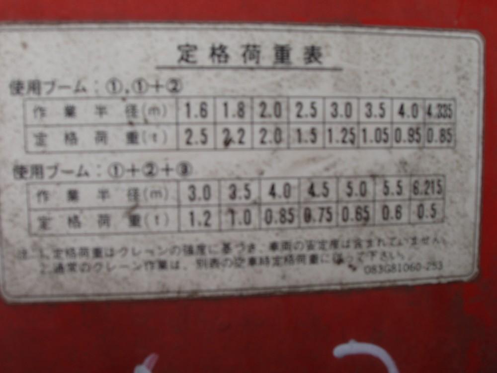 UR2531.JPG