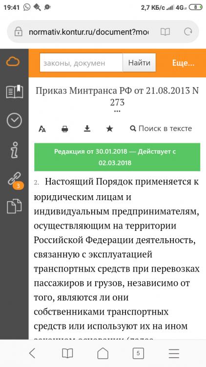 Screenshot_2019-10-22-19-41-06-166_com.android.browser.png