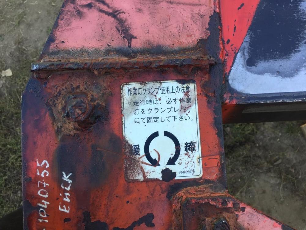 674F57E1-02F7-4D2B-996A-E68CC8091845.jpeg