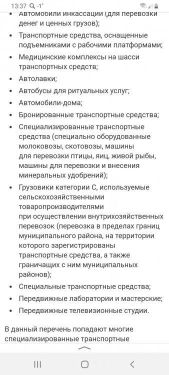 Screenshot_20191214-133759_Yandex.jpg