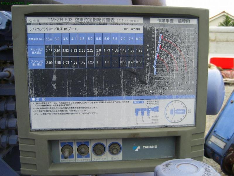post-208-0-32178300-1414411446_thumb.jpg