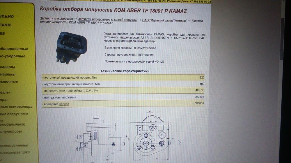 DSC_0059.thumb.JPG.0c643cffcd49fa21b4fd7
