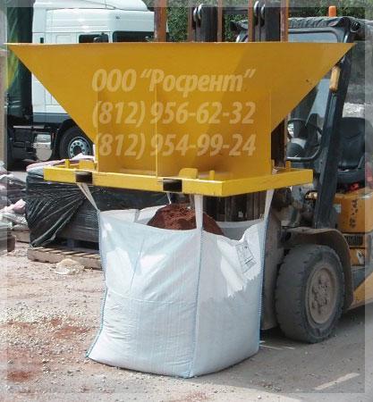 big-bag-clamp1.jpg.8fe03337bed75783899f8ffd34f80c3f.jpg