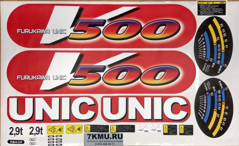 unic_500.JPG.7da48d044f6961702d2dbca1d2d46f86.JPG