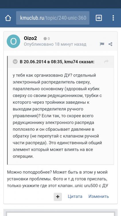 Screenshot_2018-08-02-13-03-46.png