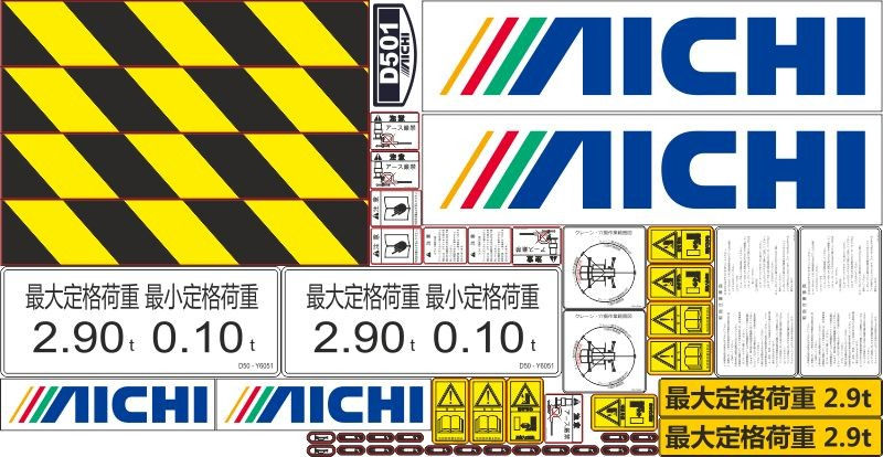 Aichi_D501.jpg.9664d5fc6e9247ce5725981b68d484d0.jpg
