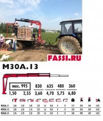 Трактор КМУ5.jpg
