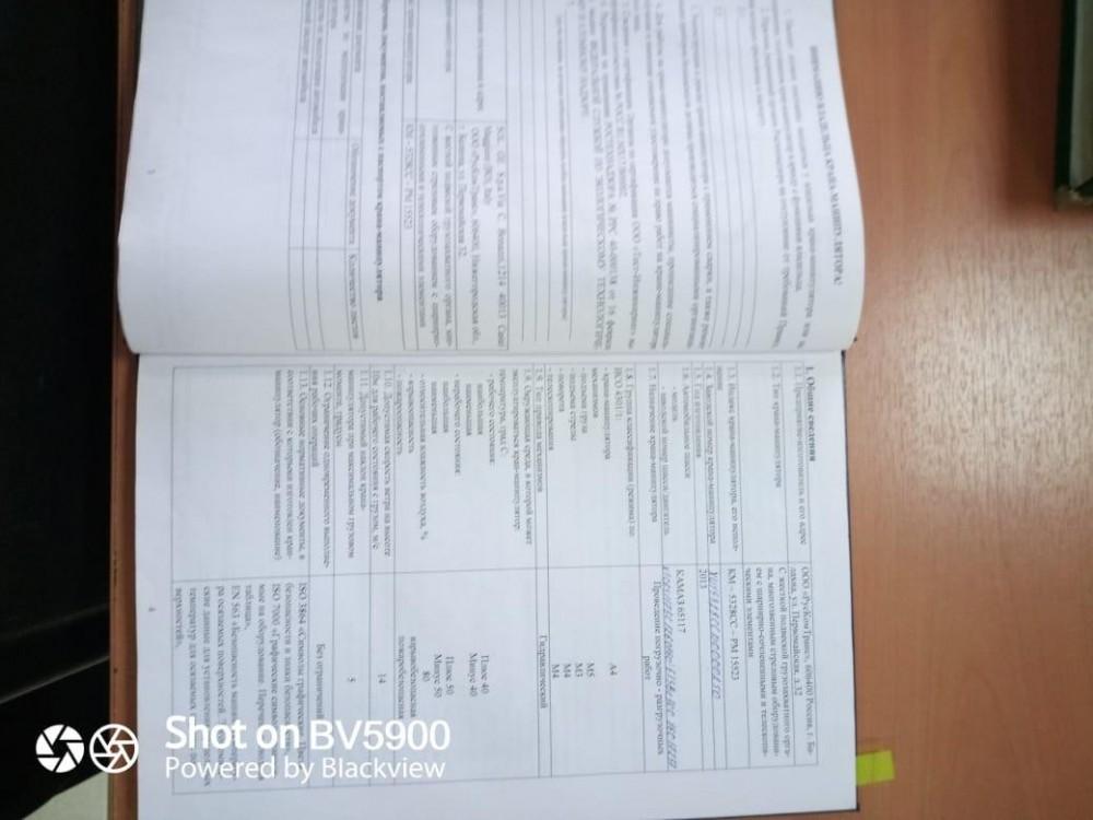 IMG-20200528-WA0024.jpg