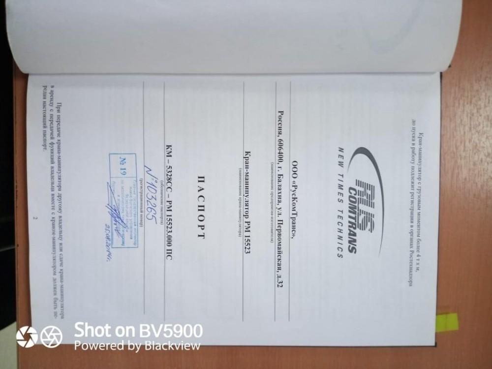 IMG-20200528-WA0028.jpg