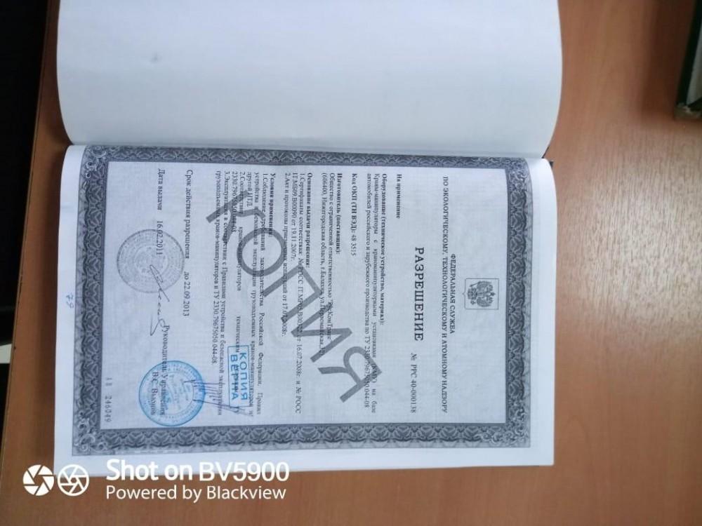 IMG-20200528-WA0030.jpg