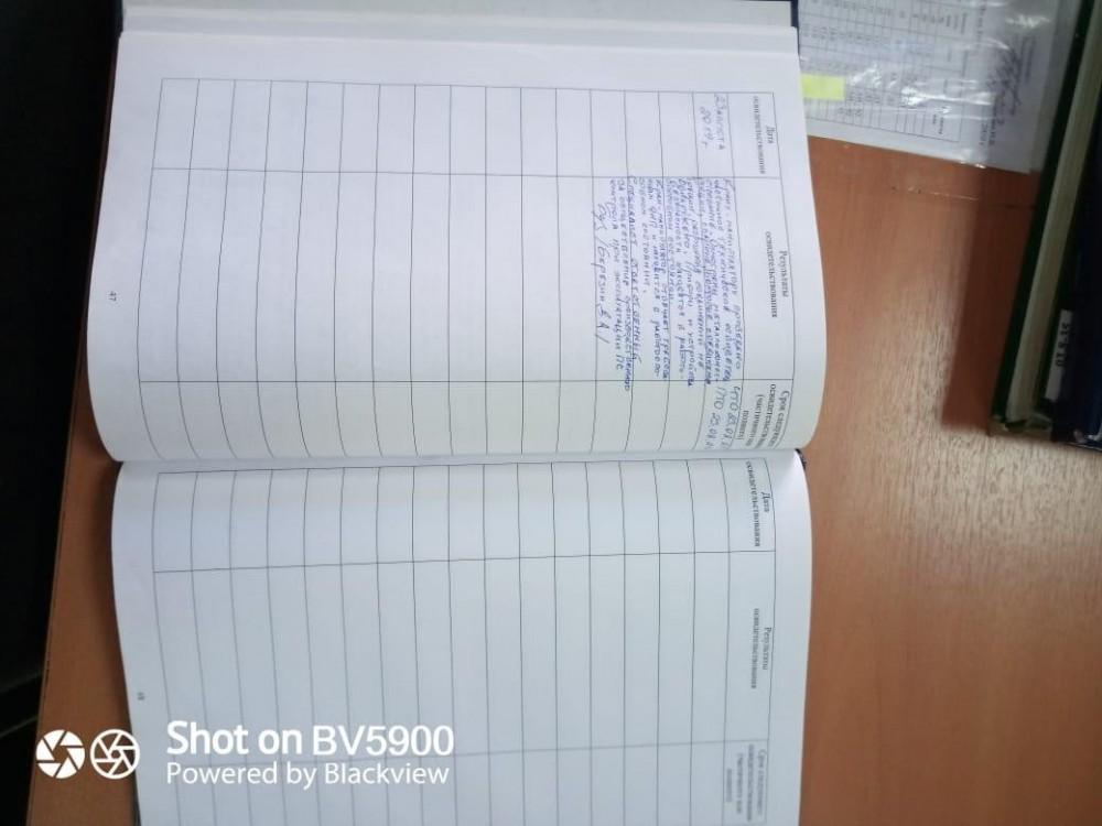 IMG-20200528-WA0031.jpg