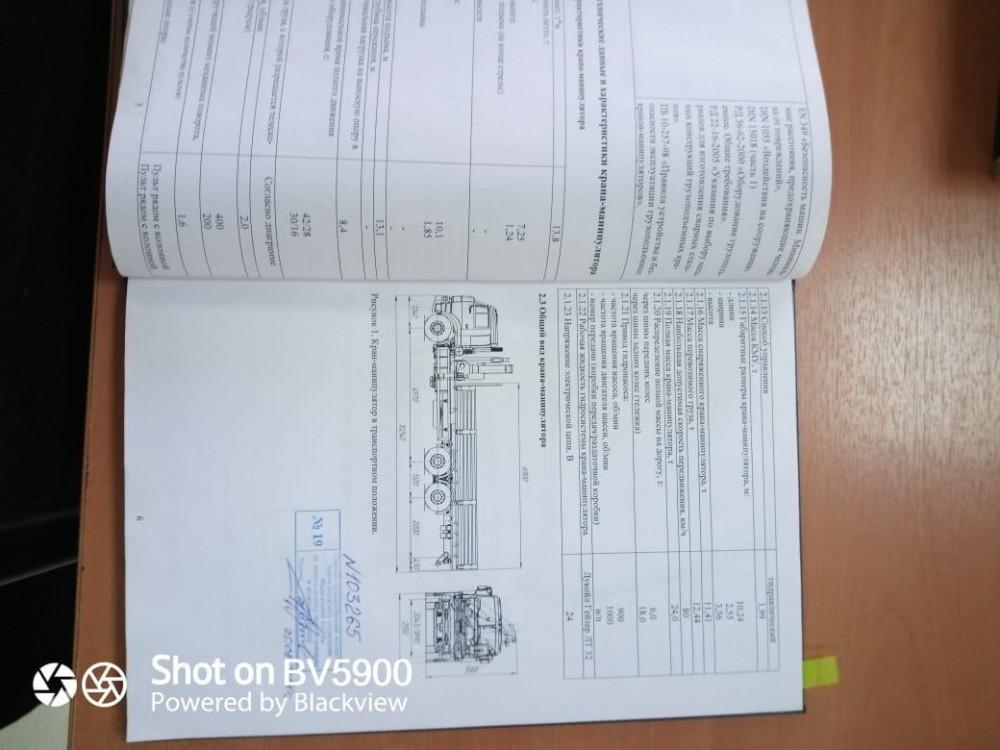 IMG-20200528-WA0032.jpg