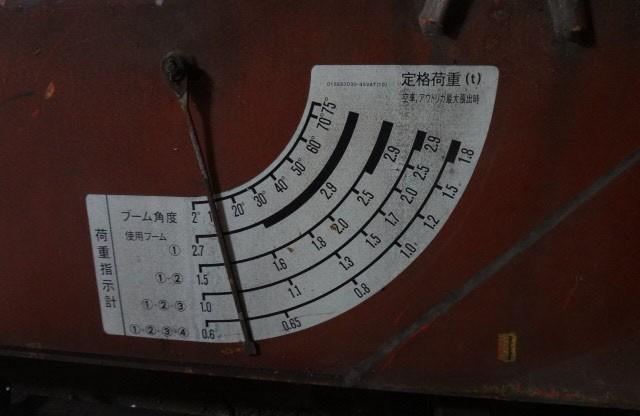 UR45V -1.JPG