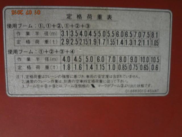 UR45V (2).JPG