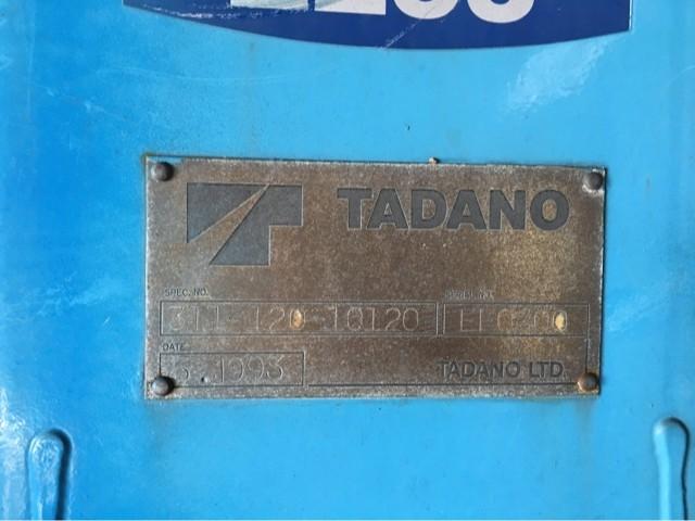 TM-Z293(2).JPG